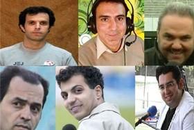 گزارشگران استقلالی و پرسپولیسی را بشناسید