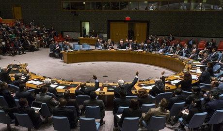 نشست امروز شورای امنیت درباره یمن