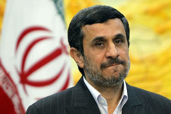 ماجرای هاله نور احمدی نژاد چه بود؟ - ساعت24