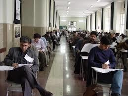 آغاز توزیع کارت آزمونهای استخدامی از ساعت 11 امروز