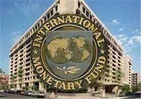 زنگ خطر صندوق بین المللی پول برای اقتصاد جهانی