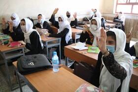 بازگشایی مدارس در هرات افغانستان