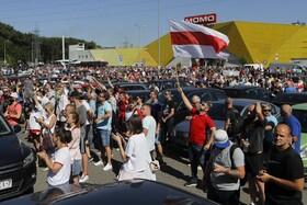 تظاهرات در بلاروس علیه لوکاشنکو