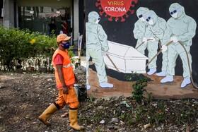 نقاشی دیواری در جاکارتای اندونزی