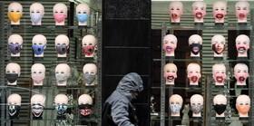 ماسک های تزئینی برای فروش در انگلیس