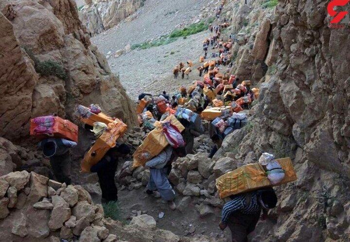 داستان عجیب استانهای مرزی