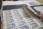 مقصر چالش کسری بودجه، چاپ پول و بدهیهای هنگفت کیست؟/مناقشه ادامهدار بانک مرکزی و دولت