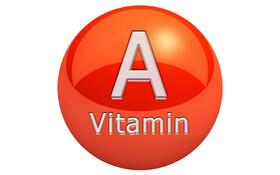 خواص ویتامین A | خواص ویتامین A برای چشم | خواص ویتامین آ برای پوست