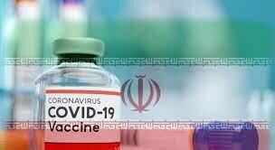 تبعیض واکسنی