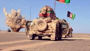 افغانستان آشفته را دریابیم