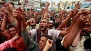 ادعاهای رسانه های غربی درباره درخواست های  ایران و عربستان