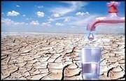 ارقام تکاندهنده از بحران آب ایران