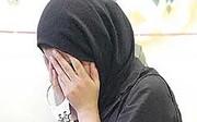 رسوایی زن 42 ساله در رشت / پلیس فاش کرد