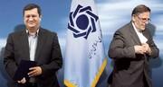 کارنا مه روسای بانک مرکزی از مظاهری تا همتی