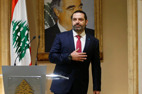 سعد حریری در خدمت سناریوی تخریبی فرانسه - امریکا - اسرائیل
