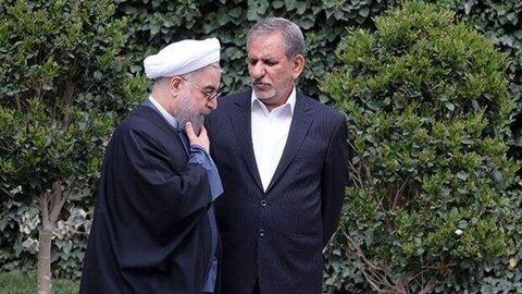 روحانی و جهانگیری آدرس های تخریب دولت را  دادند