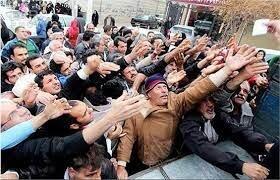 ادامه روند کنونی شرایط ایران را ناپایدار می کند