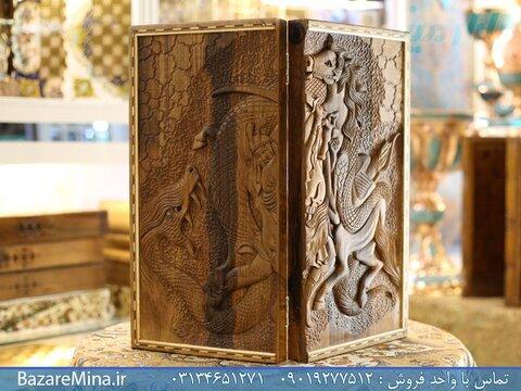خرید هدایای تبلیغاتی اصفهان و صنایع دستی ایران از فروشگاه بازار مینا