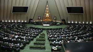 رویارویی مجلس با آژانس انرژی اتمی
