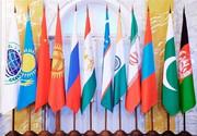 عضویت در سازمان همکاری شانگهای؛ فرصتی برای سیاست خارجی متعادل